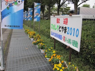 20101015(2).JPG